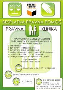 plakat_pravne-klinike_novi_tel