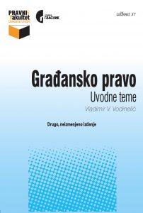 gradjansko-pravo-uvodne-teme-ii-izdanje