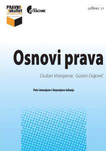 osnovi-prava-v-izdanje_korica