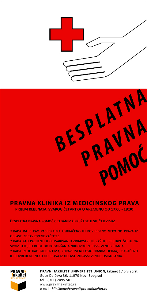 pr_klinika_med_pravo
