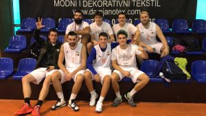 "Međunarodno studentsko sportsko takmičenje ""UNIADA 2017"""
