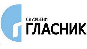 logo-jp-sluzbeni-glasnik