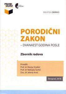 naslovna-strana-porodicni-zakon-12-godina-posle-zbornik-radova