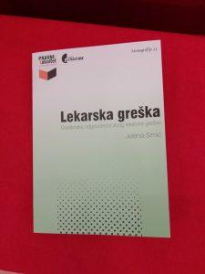"""Promocija knjige """"LEKARSKA GREŠKA – GRAĐANSKA ODGOVORNOST ZBOG LEKARSKE GREŠKE"""""""