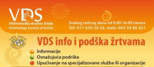 logo-vds