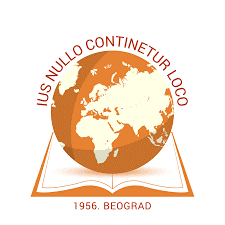 logo-institut-za-uporedno-pravo
