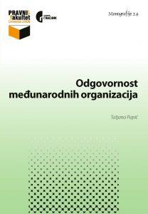 odgovornost-medjunarodnih-organizacija_korica