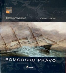 naslovna-strana-knjiga-pomorsko-pravo